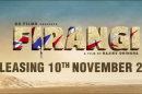 Motion poster of the movie 'Friangi' has been released!