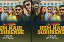 Watch Golmaal Again song Hum Nahi Sudhrenge!