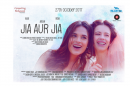 Jia aur jia movie review