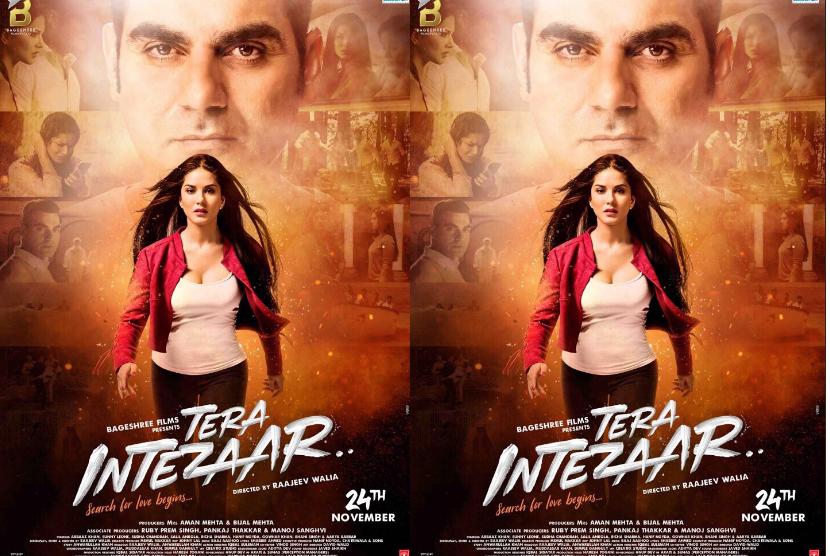 trailer of the movie 'Tera Intezaar' released!