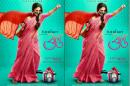Tumhari Sulu trailer released: Vidya Balan becomes a radio jockey!!!!