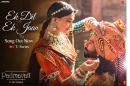 Padmavti's second song Ek Dil Ek Jaan has released today!
