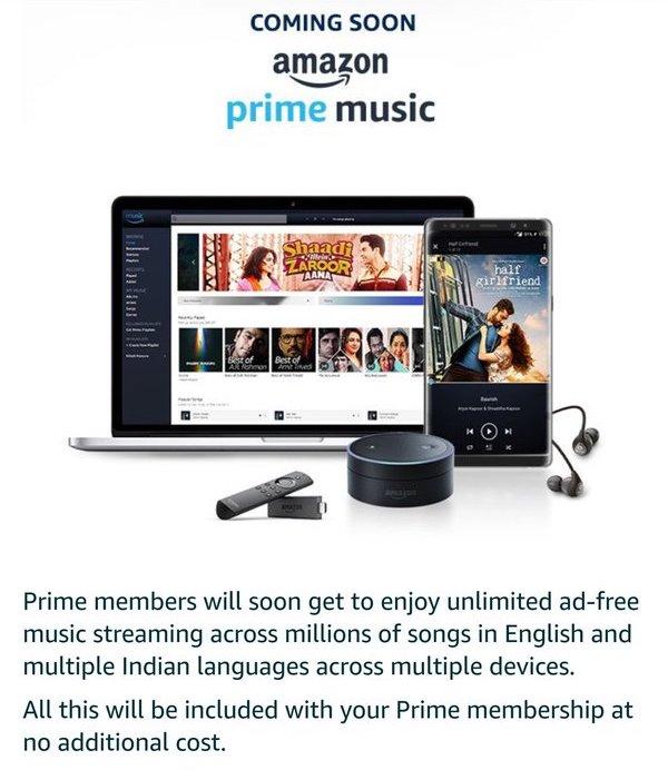 Amazon Prime Music India
