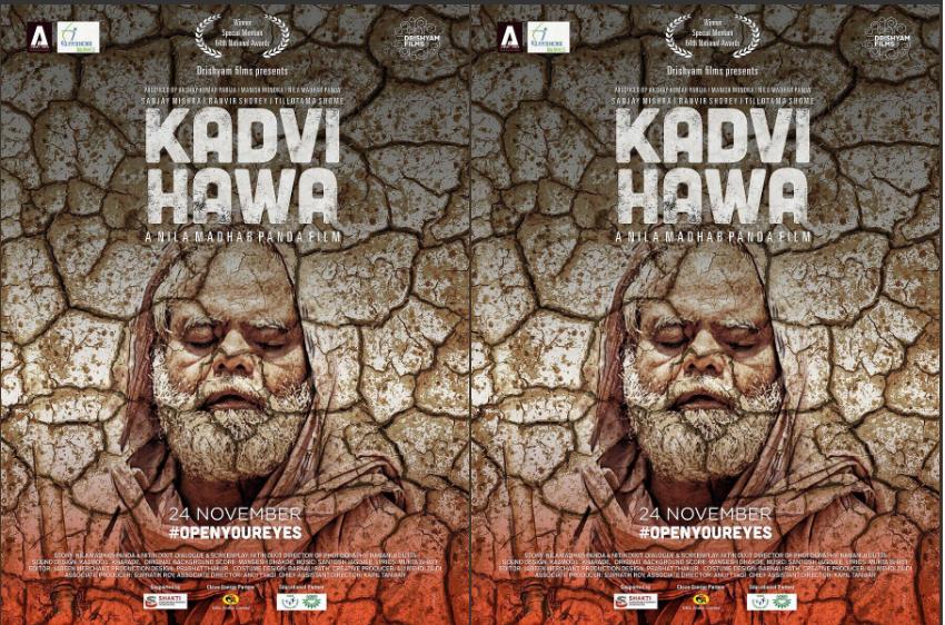 Kadvi Hawa's movie review!
