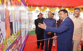President kovind inauguarats Andhra Pradesh Fiber Grid Project projecgt