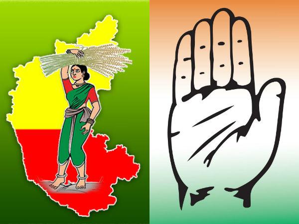 Congress wins 3 seats, BJP 1 in Karnataka Rajya Sabha polls