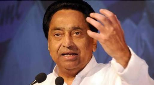 Madhya Pradesh : Congress appoints Kamal Nath PCC President