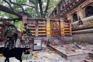 Bodh Gaya blasts