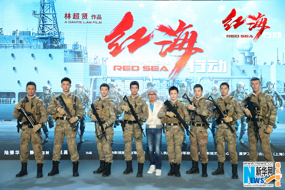 Chinese Film Operation Red Sea Finally Gets A Release Date In India The Indian Wire