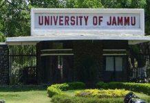 Jammu University