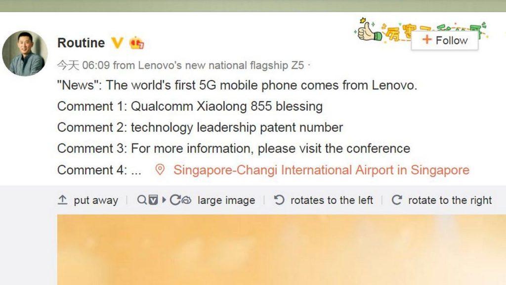 Lenovo-Claims