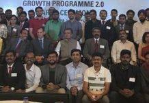 IIGP 2.0 announce 16 winners; each winner to receive 25 lakh