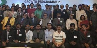IIGP 2.0 announce 16 winners; each winner to receive 25 lakh