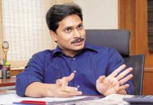 Y S Jagan reddy