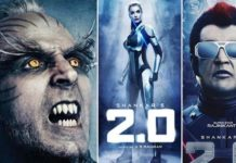 2.0 the movie