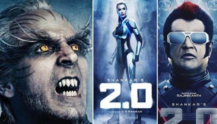 2.0 the movie