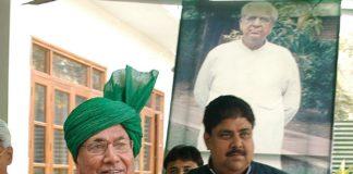Ajay Chautala OP Chautala