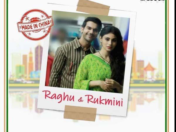 Rajkumar Rao.jpg