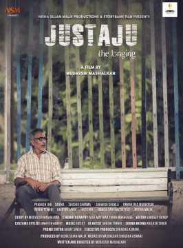 'Justaju- the longing'