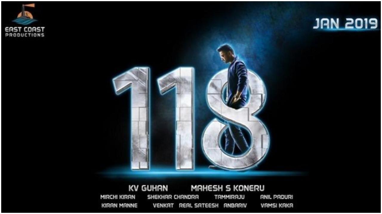 118 (2019) Telugu Movie Naa Songs Free Download