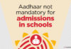 Aadhar not mandatory for admissions in school