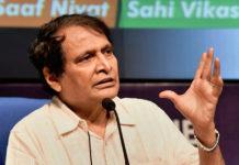 Suresh Prabhu inaugrates FDDI Bihar campus