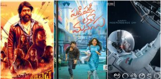 Telugu and Kannada movie