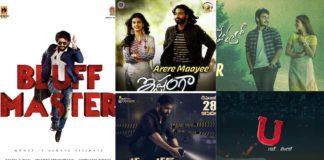 Telugu movies releasing this week