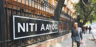 NITI Aayog