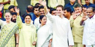 Anti BJP front