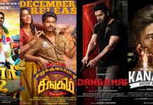 tamil releases