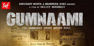 Gumnaami-movie poster