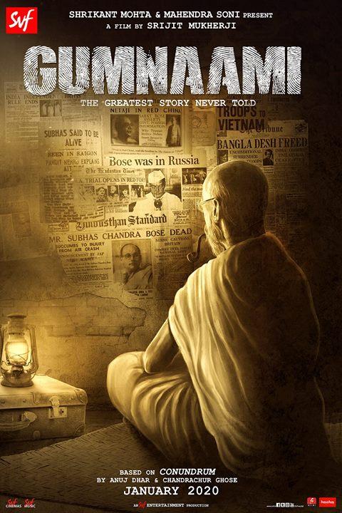 Gumnaami-movie poster