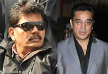 Kamal Haasan and S Shankar