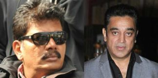 Kamal Haasan and S Shankar