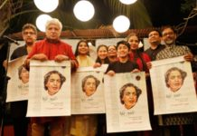 Kaifi Azmi's 100th birth anniversary