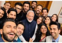 Modi selfie