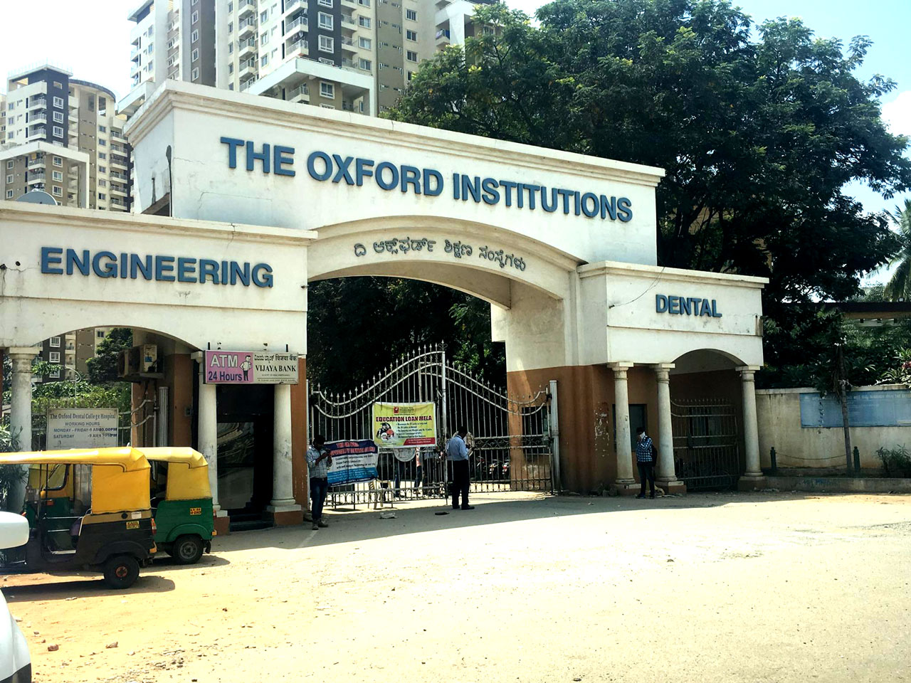 Oxford College, Bangalore