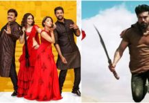 Telugu movies releasing on January 11