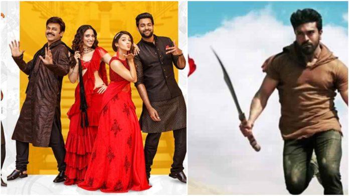 Telugu movies releasing on January 11
