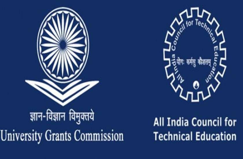 UGC and AICTE