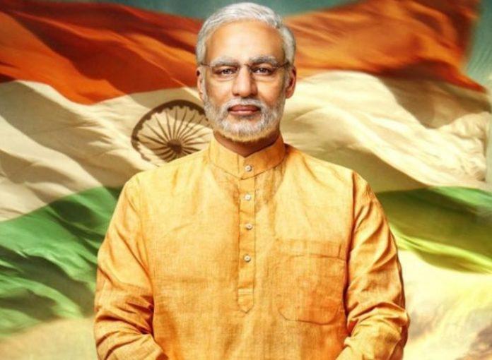 Vivek-Modi