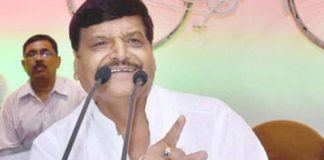 shivpal_yadav