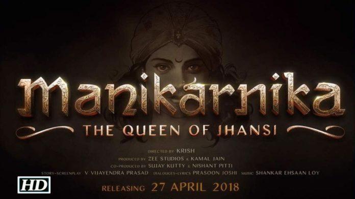 Manikarnika- poster