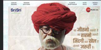 Waah Zindagi- poster