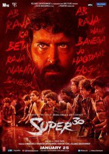 super-30-poster