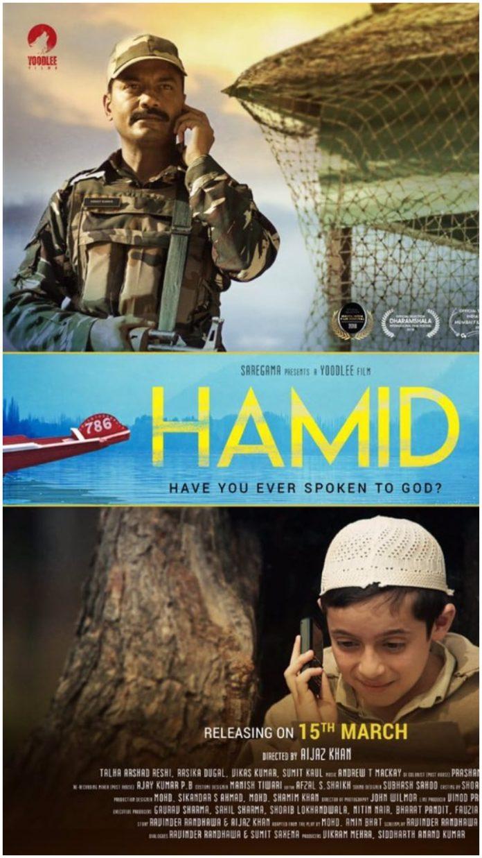 Hamid new poster