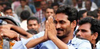 Jaganmohan news's