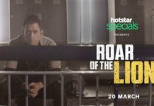 MS Dhoni in Roar Of The Lion