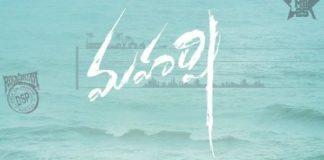 Maharshi- poster